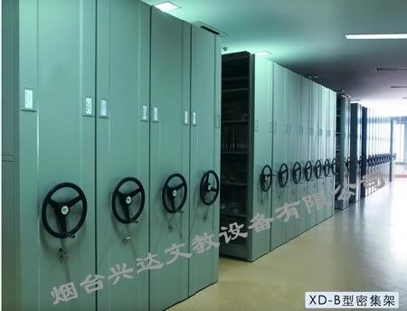XD-B型密集架